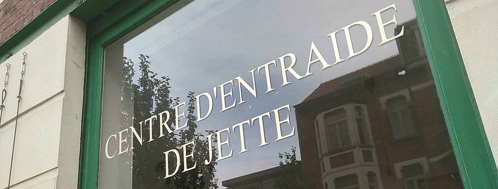 Centre d'Entraide de Jette
